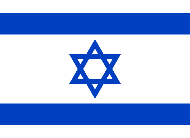 http://jonathanturley.files.wordpress.com/2008/04/660px-flag_of_israelsvg1.png