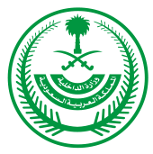 Ministry of Cambodia Logo - Download 122 Logos