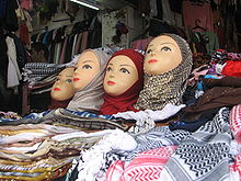 220px-Hijabs