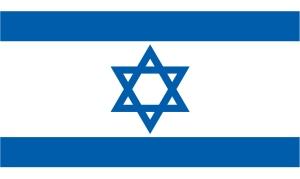 israel1