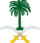 200px-Coat_of_arms_of_Saudi_Arabia.svg