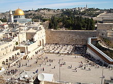 220px-Westernwall2