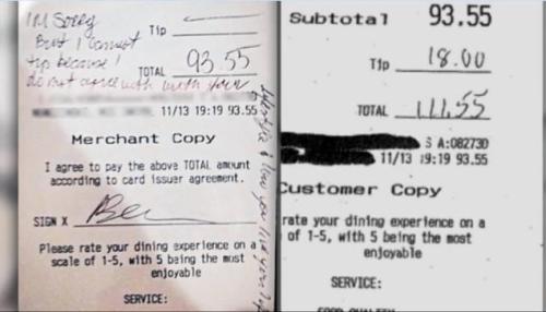 receipt28n-7-web