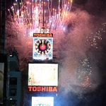 200px-New_Year_Ball_Drop_Event_for_2012_at_Times_Square