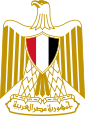 Egypt Coat of Arms
