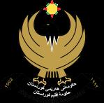 kurdistan-regional-government-coat-of-arms