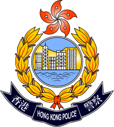 HongKongPoliceLogo.svg