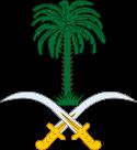 125px-Coat_of_arms_of_Saudi_Arabia.svg