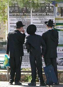 220px-haredi_judaism