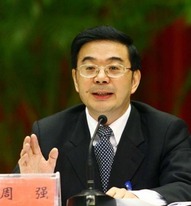"Chinese Chief Justice: Courts Must Reject ""Erroneous "" Western Concepts Of Independence And Support The Party"