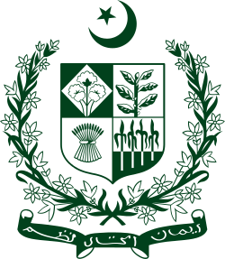 State_emblem_of_Pakistan.svg